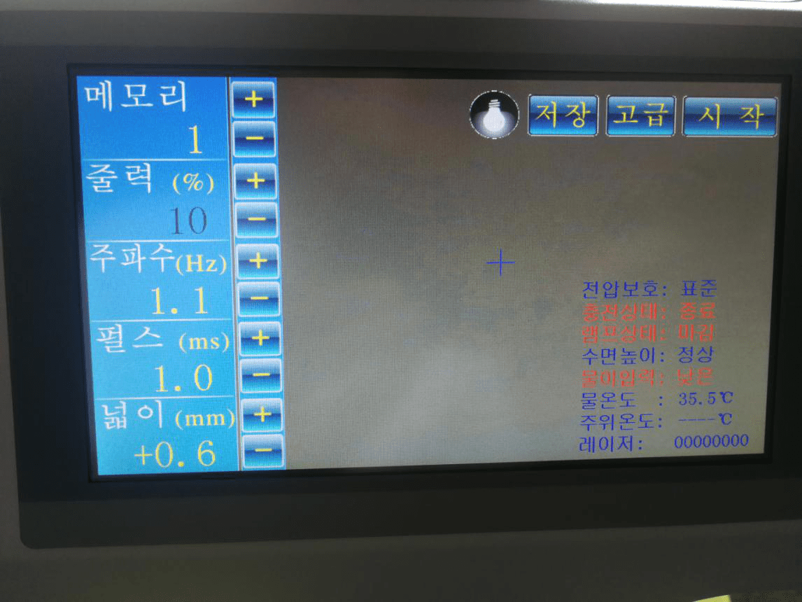 Korean Language System for Jewelry Welding Machine